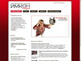 Cайт рекламного агентства Имкон-Медиа