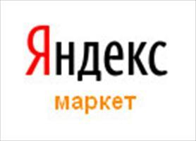 Экспорт товаров в Яндекс.Маркет